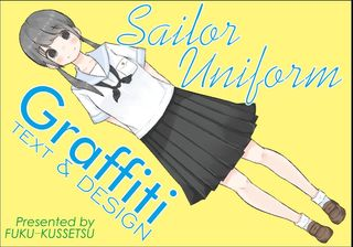 sailor-omote.jpg