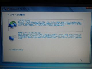 win7-upgrade1.jpg