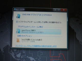 win7-upgrade3.jpg